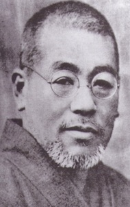 Mikao-Usui-2